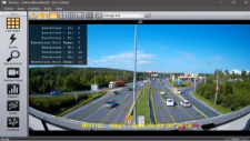 intuVision VA Highway Data Collection - Speed, Classification, Lane, and Direction thumbnail